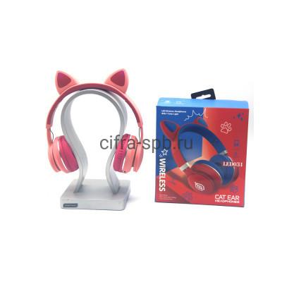 Беспроводные полноразмерные наушники LED031 с микрофоном Светящиеся ушки розовый купить оптом   cifra-spb.ru