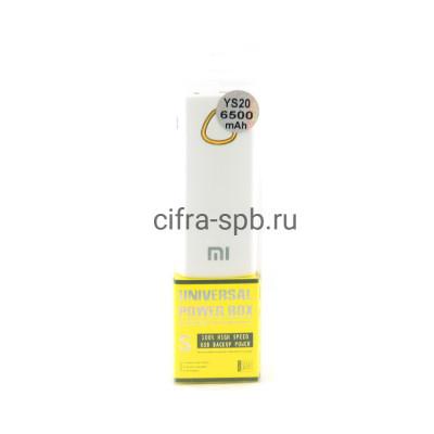 Power Bank 6500mAh YS-20 белый Mi купить оптом | cifra-spb.ru