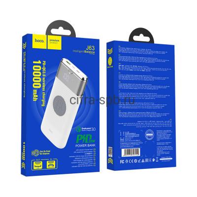 Power Bank 10000mAh J63 USB/PD QC3.0 18W с беспроводной зарядкой белый Hoco купить оптом | cifra-spb.ru
