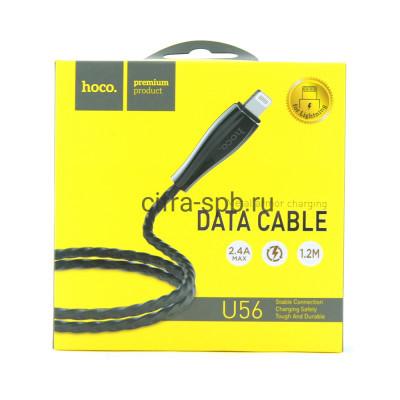 Кабель Lightning U56 2.4A черный Hoco 1.2m купить оптом | cifra-spb.ru