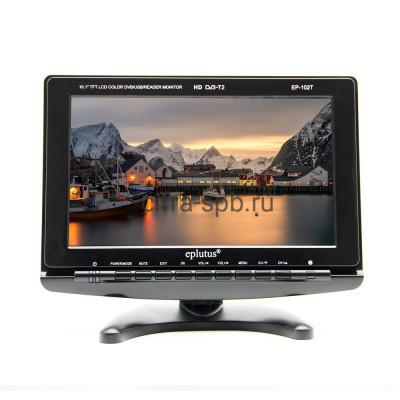 Автомобильный телевизор EP-102T Eplutus купить оптом   cifra-spb.ru