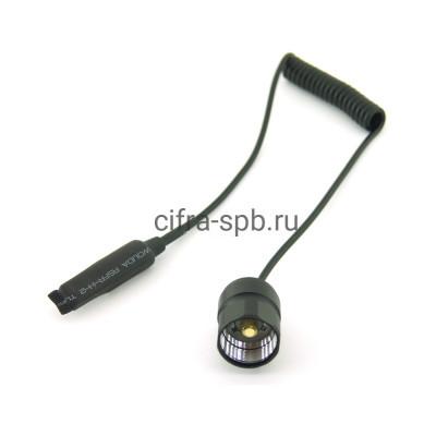 Выносная кнопка для фонаря 001 купить оптом | cifra-spb.ru