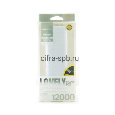 Power Bank 12000mAh V12  2USB (Original) Proda купить оптом | cifra-spb.ru
