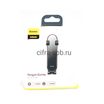 Держатель для телефона SUYL-QE01 черный Baseus купить оптом | cifra-spb.ru
