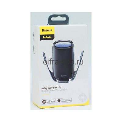 Держатель для телефона WXHW02-01 беспроводная зарядка черный Baseus купить оптом | cifra-spb.ru