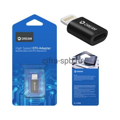 Адаптер OTG DRM-OTG6-01 с Micro-USB на Lightning черный Dream купить оптом | cifra-spb.ru