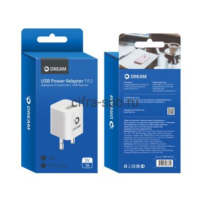 CЗУ USB DRM-PA3-03 1A белый Dream купить оптом | cifra-spb.ru