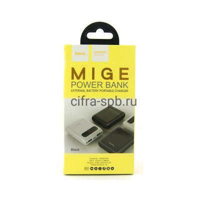 Power Bank 10000mAh B20 черный Hoco купить оптом | cifra-spb.ru
