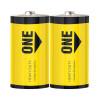 Батарейка R20 SOBZ-D02S-Eco Smartbuy 2шт. (цена за ед.)