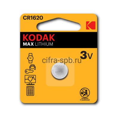 Батарейка CR1620 Kodak 1шт. купить оптом   cifra-spb.ru