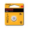 Батарейка CR1632 Kodak 1шт.