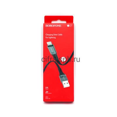 Кабель Lightning BU7 2.4A черный Borofone 1.2m купить оптом | cifra-spb.ru
