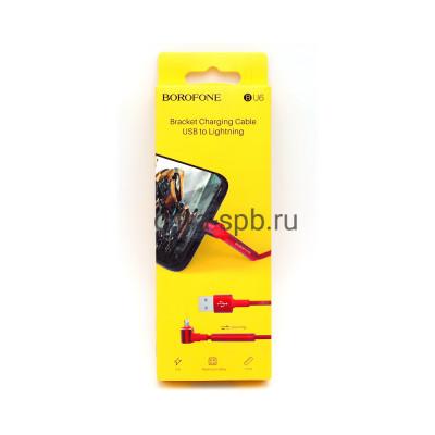 Кабель Lightning BU6 2.4A  красный Borofone 1.2m купить оптом | cifra-spb.ru