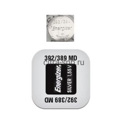 Батарейки 392-384 Energizer 1шт для часов купить оптом | cifra-spb.ru