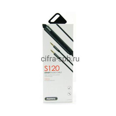 Кабель AUX S120 с микрофоном Remax черный 1.2m купить оптом | cifra-spb.ru