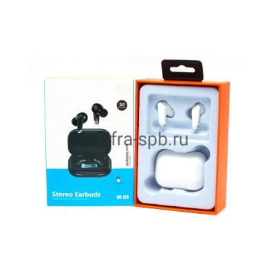 Беспроводные наушники MG-S20 TWS Earbuds c микрофоном белый купить оптом | cifra-spb.ru