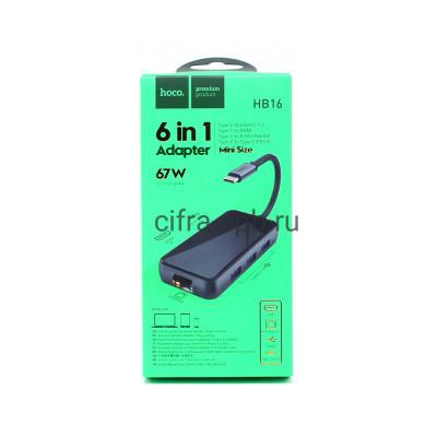 Type-C Хаб HB16 3USB/HDMI/PD/RJ45 серый Hoco купить оптом | cifra-spb.ru