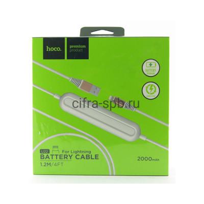 Power Bank 2000mAh U22+кабель lightning белый Hoco 1.2m купить оптом | cifra-spb.ru
