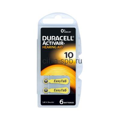 Батарейки ZA10 6шт для слуховых аппаратов Duracell (цена за ед.) купить оптом | cifra-spb.ru