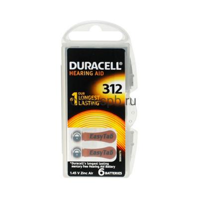Батарейки ZA312 6шт для слуховых аппаратов Duracell (цена за ед.) купить оптом | cifra-spb.ru