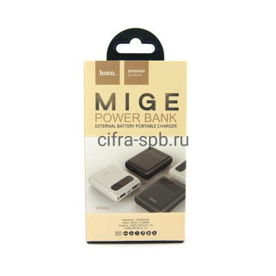 Power Bank 10000mAh B20 белый Hoco купить оптом | cifra-spb.ru