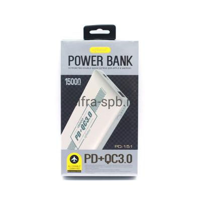 Power Bank PD + QC3.0 15000mAh PD-151 Eplutus купить оптом | cifra-spb.ru