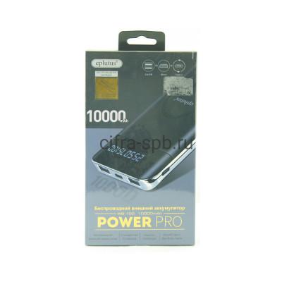 Power Bank 10000mAh WB-152 беспроводная зарядка Eplutus купить оптом | cifra-spb.ru