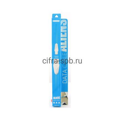 Кабель Lightning RC-030i Remax купить оптом   cifra-spb.ru