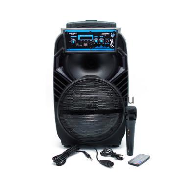 Беспроводная колонка QS-801 + проводной микрофон + пульт черно-синий KIMISO купить оптом | cifra-spb.ru