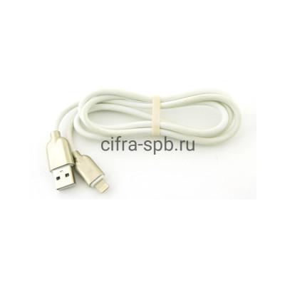 Кабель Lightning 45 купить оптом | cifra-spb.ru