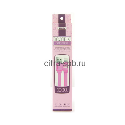 Кабель Lightning RC-029i розовый Remax1м купить оптом | cifra-spb.ru