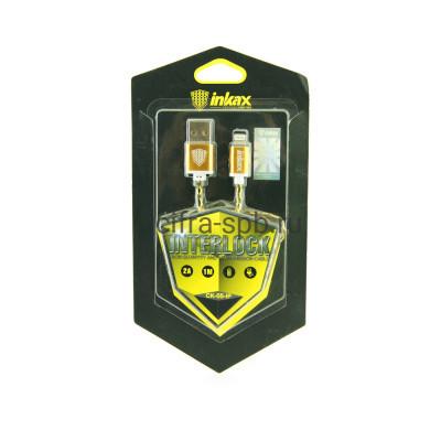 Кабель iPhone CK-05 золото Inkax 1м купить оптом   cifra-spb.ru
