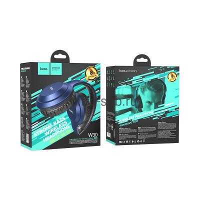 Беспроводные наушники W30 полноразмерные с микрофоном синий Hoco купить оптом | cifra-spb.ru