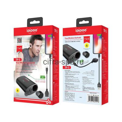 Бестроводные наушники TP-5 с микрофоном черный Ipipoo купить оптом | cifra-spb.ru