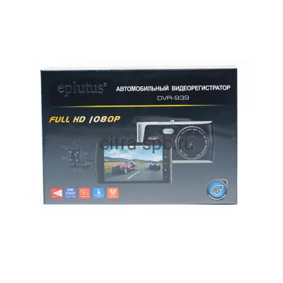 Автомобильный видеорегистратор DVR-939 Eplutus купить оптом | cifra-spb.ru