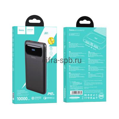 Power Bank 10000mAh J81 2USB+PD  22.5W черный Hoco купить оптом | cifra-spb.ru