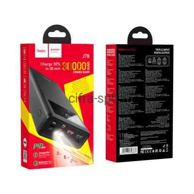 Power Bank 30000mAh J78 4USB+PD + фонарь черный Hoco купить оптом | cifra-spb.ru