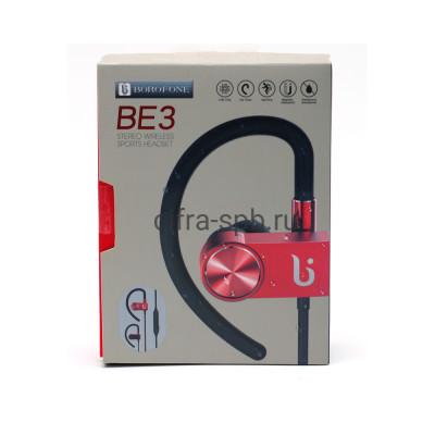 Беспроводные наушники BE3 Borofone купить оптом | cifra-spb.ru
