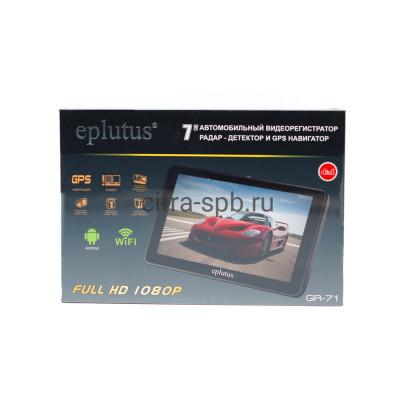 Автомобильный видеорегистратор с радар-детектором GR-71 Eplutus купить оптом | cifra-spb.ru