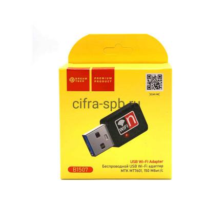 Адаптер Wi-Fi B1507 150MB/S черный Dream купить оптом   cifra-spb.ru