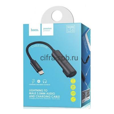 Аудио-переходник LS6 Hoco купить оптом | cifra-spb.ru