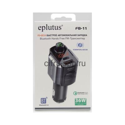 FM модулятор FB-11 USB+PD QC3.0 36W черный Eplutus купить оптом | cifra-spb.ru