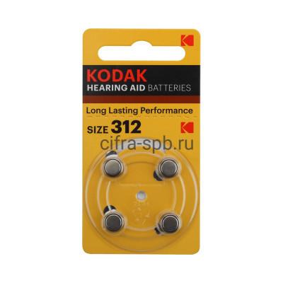 Батарейка ZA312-4BL Kodak 4шт. (цена за ед.) купить оптом | cifra-spb.ru