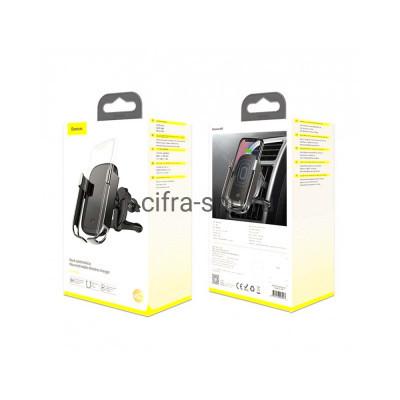 Держатель для телефона WXHW01-01 беспроводная зарядка черный Baseus купить оптом   cifra-spb.ru
