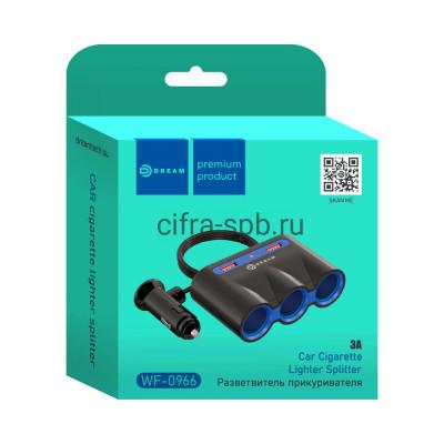 АЗУ 2USB WF-0966 3A + разветвитель на 3 прикуривателя черный Dream купить оптом | cifra-spb.ru