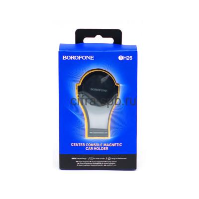 Держатель для телефона BH26 магнитный черный Borofone купить оптом | cifra-spb.ru