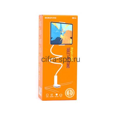 Держатель для телефона и планшета BH24 на струбцине белый Borofone купить оптом | cifra-spb.ru