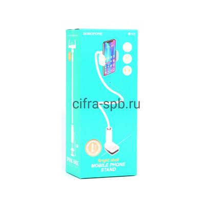 Держатель для телефона BH23 на струбцине белый Borofone купить оптом   cifra-spb.ru