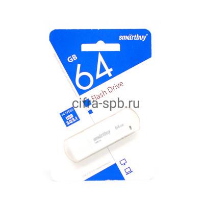 USB накопитель 3.0 64GB LM05 белый Smartbuy купить оптом | cifra-spb.ru