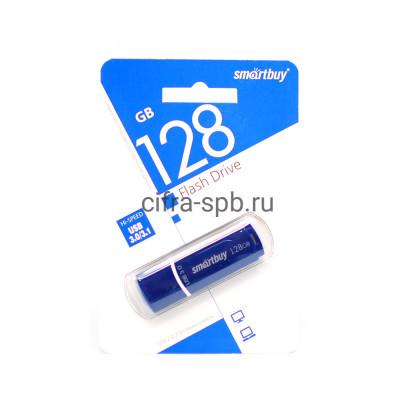 USB накопитель 3.0 128GB Crown синий Smartbuy купить оптом | cifra-spb.ru